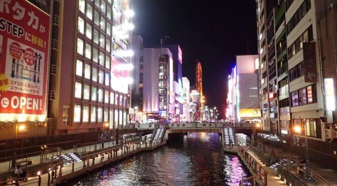 Préparer un voyage au Japon