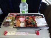 Bento dans le train - parée pour un long trajet ;)