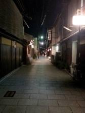 Ruelle du quartier de Gion, ancien quartier de Geishas, à Kyoto