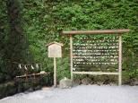 Omikuji : Petits papiers contenant un voeux, pas très favorable, que l'on ne souhaite pas garder. On l'accroche alors à un arbre ou un panneau comme celui-ci